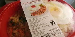 sticker cuisine สต กเกอร บาร โค ด สคบ ร บพ มพ สต กเกอร บาร โค ดสคบ