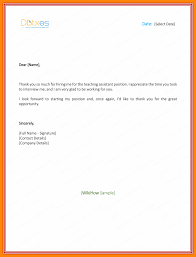company offer letter template accepting a job offer letter via email sample forms and templates
