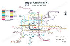 Mta Map Subway Beijing Subway Beijing Metros Beijing City Mta Subway Map