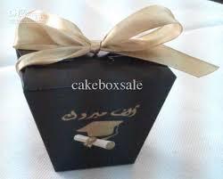 graduation box graduation cap square wedding favor boxes candy boxes chocolate