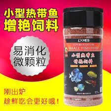 china aquarium fish feed china aquarium fish feed shopping guide