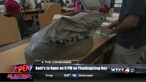 kohl s to open at 5pm on thanksgiving day
