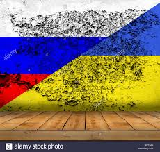 Ukraine Flag Ukraine Flag Russian Flag Stock Photos U0026 Ukraine Flag Russian Flag