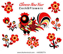 Black And White Rooster Decor 2017 Chinese New Year Symbol Rooster Stock Vector 446380774