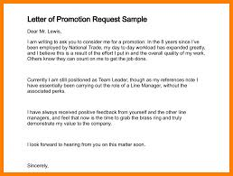 8 employee promotion letter cover title page