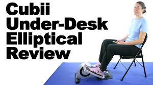 Recumbent Bike Under Desk by Cubii Smart Under Desk Elliptical Review Ask Doctor Jo Youtube