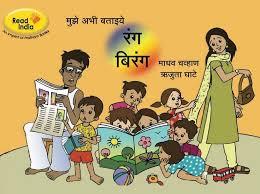 10 children u0027s books u0026 apps images children u0027s