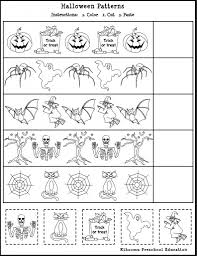 Cut And Paste Halloween Printables by Free Kindergarten Halloween Worksheets Learning With Ghosts And