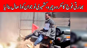 indian army jeep shameful kashmiri youth tied in front of indian army jeep 24