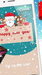 greeting card maker new year greeting card maker 3 by bozidar ristic