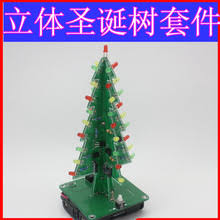 gift tree free shipping buy christmas electronics products and get free shipping on