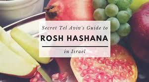 rosh hashonna rosh hashanah 2018 secret tel aviv