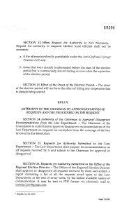 st駱hane bureau comelec san andres advisory resolution no 10206 municipality