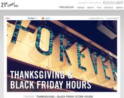 forever 21 black friday forever 21 thanksgiving black friday store hours 21st street