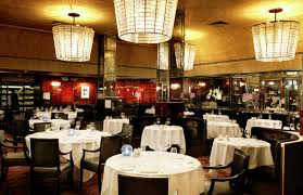 The Dining Room At The Berkeley Hotel Fine Dining Restaurant On The Strand Savoy Grill Gordon Ramsay