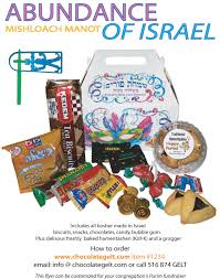 purim baskets israel abundance of israel purim gifts of 20