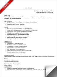 Dental Office Resume Sample by Resume Of Dental Assistant Example 1 Ilivearticles Info