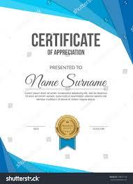 Food Gift Certificate Template Vector Certificate Template Stock Vector 530527174 Shutterstock