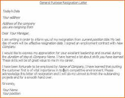 what to write on a resignation letter budget template letter
