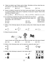 imo class 2 maths olympiad question paper 2017 2018 student forum