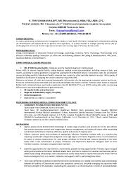 Medical Office Resume Templates Medical Coder Resume India Virtren Com