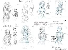 anime figure drawing 8 by rainy season on deviantart