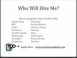 online job applications for 16 year olds freelance workers job