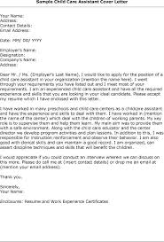 cover letter for child care assistant but no experience sample