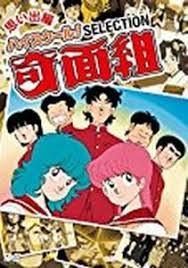 film anime paling lucu peringkat anime komedi yang paling lucu menurut fans di jepang