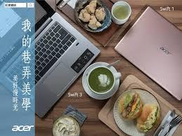 cuisine cor馥nne acer electronics 1 308 photos