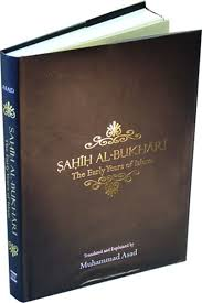 muhammad asad the message of the quran kitaabun classical and contemporary muslim and islamic books