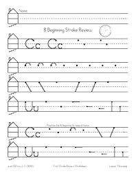 first grade ez write