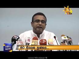 Gammanpila Reveals Deputy Minister Arundika Fernando Reveals The Government Issues