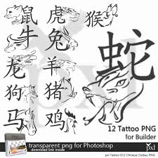 second life marketplace pxl chinese zodiac photoshop png