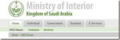 Ministry Of Interior Saudi Arabia Traffic Violation Urshadow U0027s Blog How To Check Your Traffic Violation In Saudi