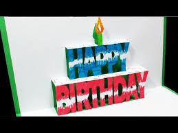 how to make a birthday pop up card free template kirigami 3d