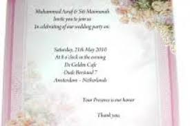 Wedding Invitation Card Quotes In Indian Wedding Reception Invitation Wording For Friends 4k