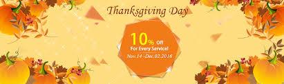 thanksgiving day sale profacgen