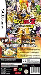 dragon ball supersonic warriors 2