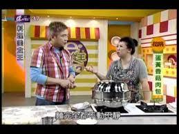Herv茅 Cuisine Buche De Noel Yule Log Recipe Demonstration Joyofbaking Com