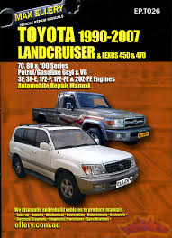 lexus v8 lx470 shop manual service repair book landcruiser toyota lx450 lx470