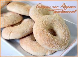 cuisine alg駻ienne gateaux gateau sec algerien traditionnel anneau recettes faciles et