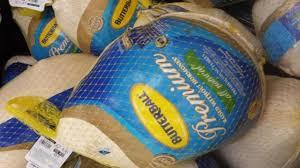 list of turkey sales wral