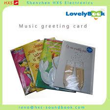 musical cards custom musical greeting card custom musical greeting card