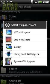 htc sense 3 0 launcher apk sense 3 0 pyramid wallpapers for android free at apk here