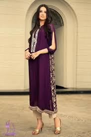 pakistani dresses designs for girls 2016 youtube