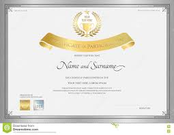 certificate of participation template in silver border stock