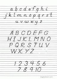alphabet tracing worksheet d u0027nealian ziggity zoom