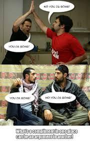 Cultural Memes - cultural differences by novadragon79 meme center