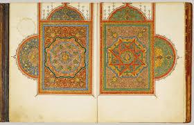 morocco keyword heilbrunn timeline art history